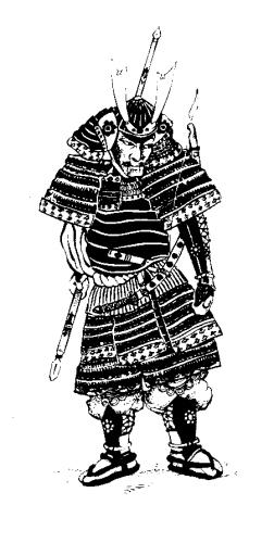 Samurai in voll Rüstung - historische Zeichnung